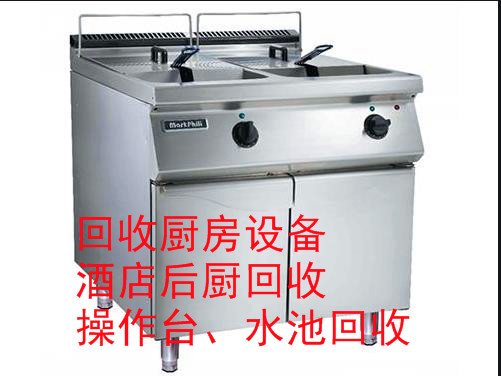 高价上门回收饭店设备,饭店桌椅,厨房设备,空调